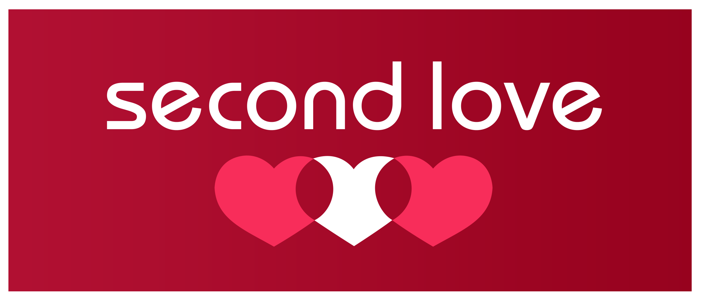 Secondlove ES - CPL