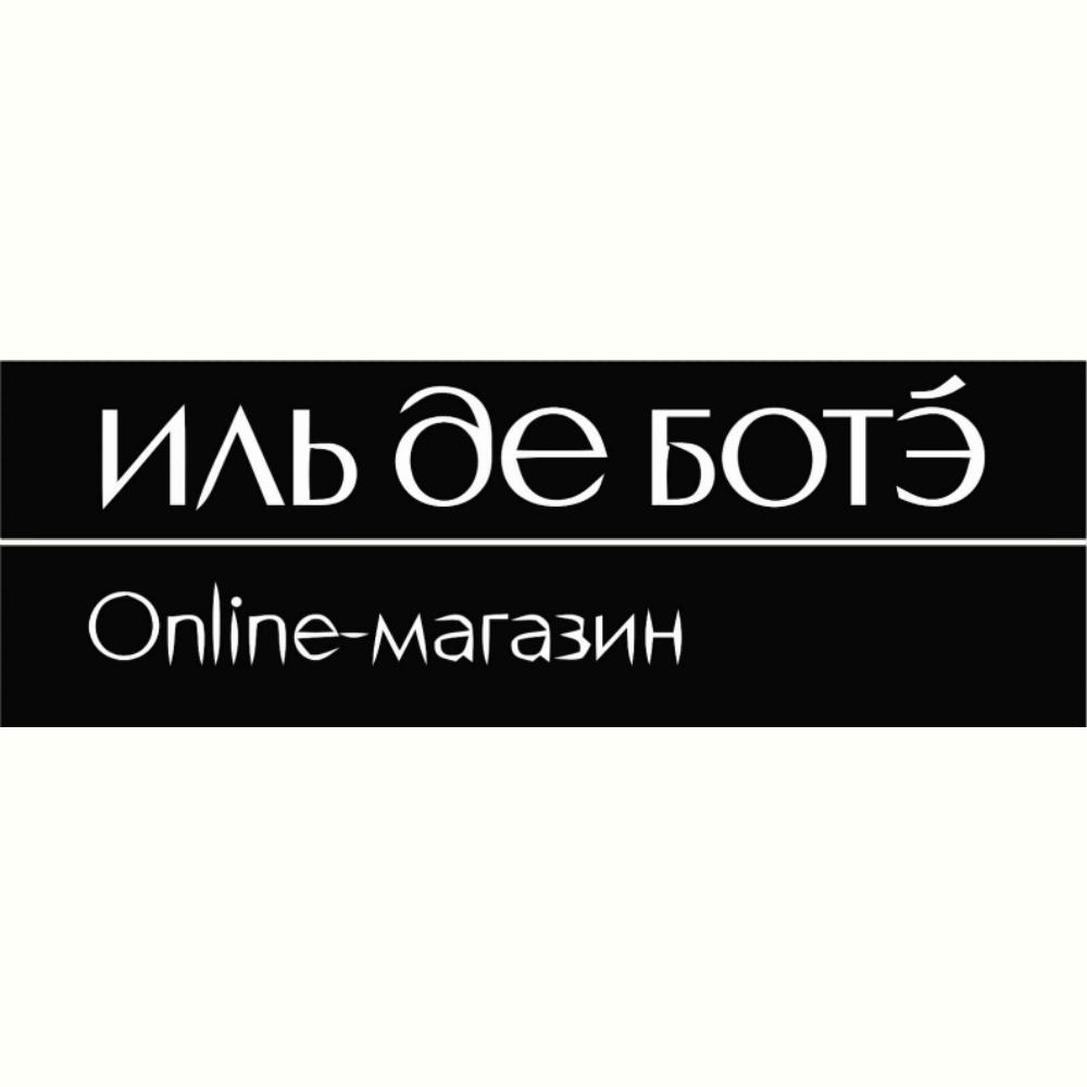 Online-магазин ИЛЬ ДЕ БОТЭ