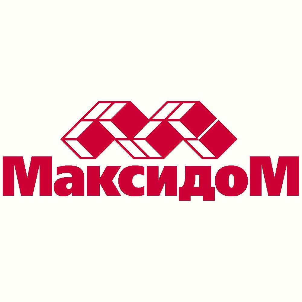 Maxidom - гипермаркет товаров для дома, дачи, строительства