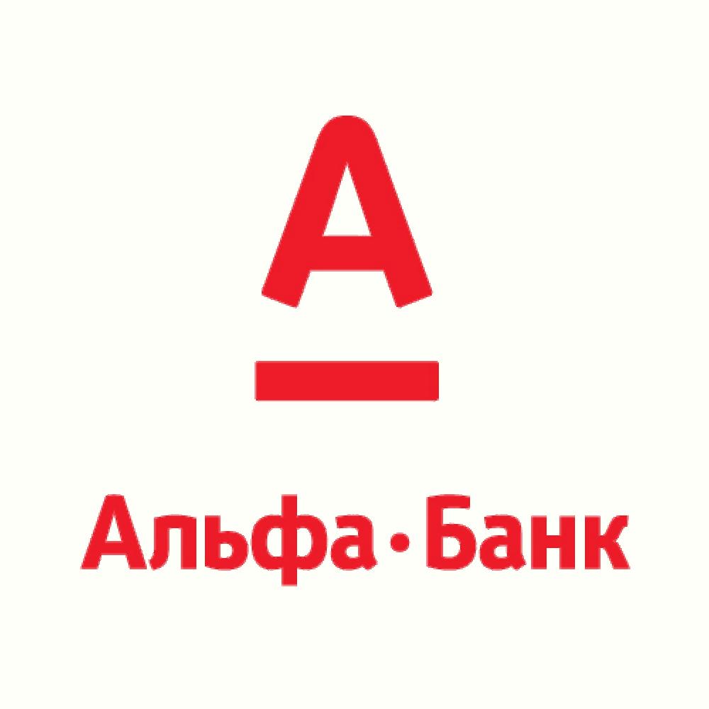 Альфа-Банк - Дебетовые карты