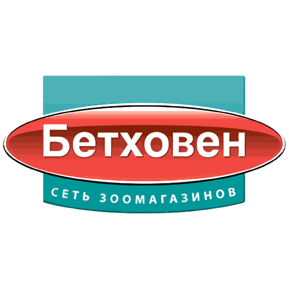 Бетховен - онлайн зоомагазин