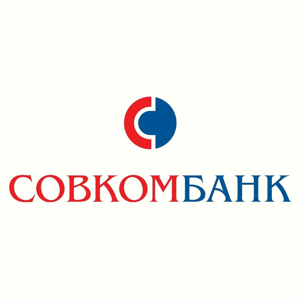 Совкомбанк - Потреб. Кредит